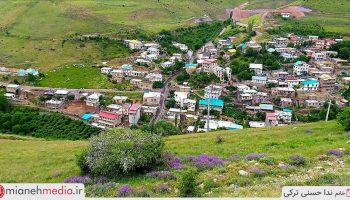 روستای سیدلر