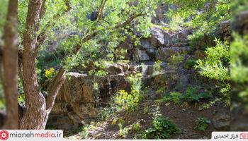 آبشار روستای بلوکان