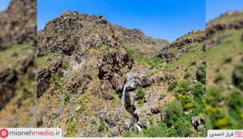آبشار روستای بولوکان