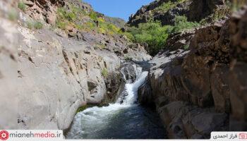آبشار بولوکان
