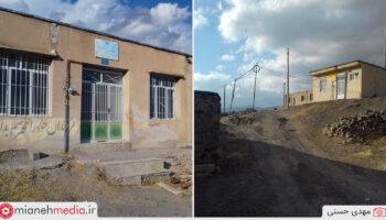 مدرسه روستای کسلان