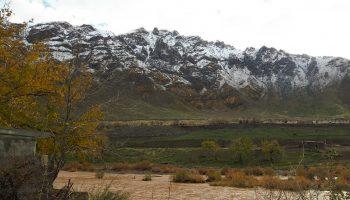 روستای کوبلان