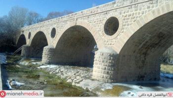 پل تاریخی بقرآباد