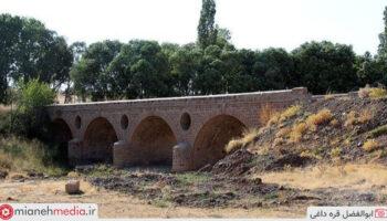 پل تاریخی بوغورآباد