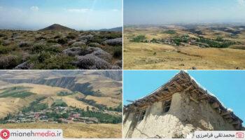 روستای چرن