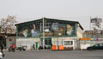 نمایی از مدرسه فاطمه زهرا به فاصله ۱۲ سال