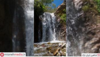 آبشار روستای فندقلو میانه
