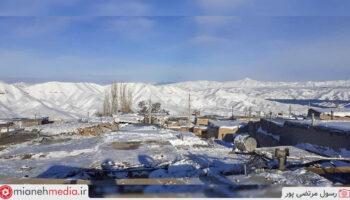 روستای تلوار بلاغی