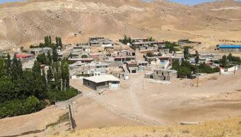 روستای افشار (اووشار)
