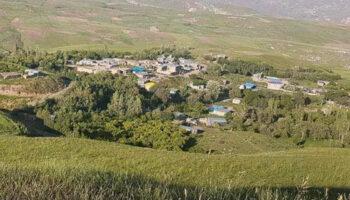 روستای افضل