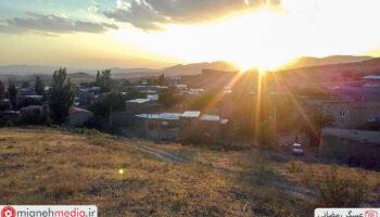 روستای تندرلو (تندیرلی)