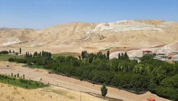 روستای افشار