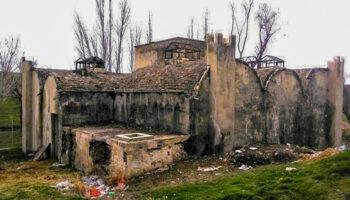 روستای خاتون آباد میانه