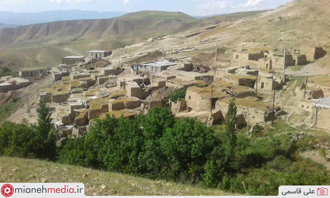 روستای کوهستانق (کوستانا)