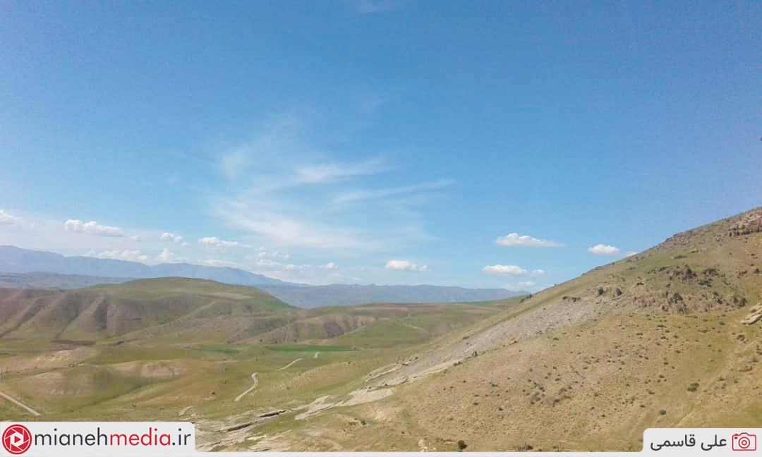 کوهستانق