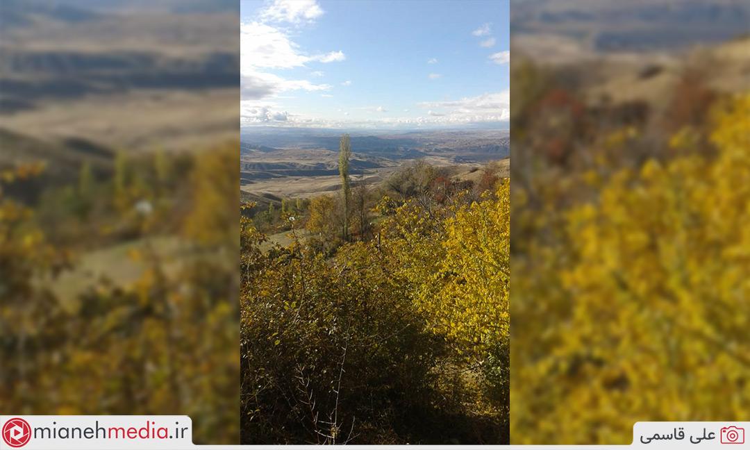 عکس کوهستانق